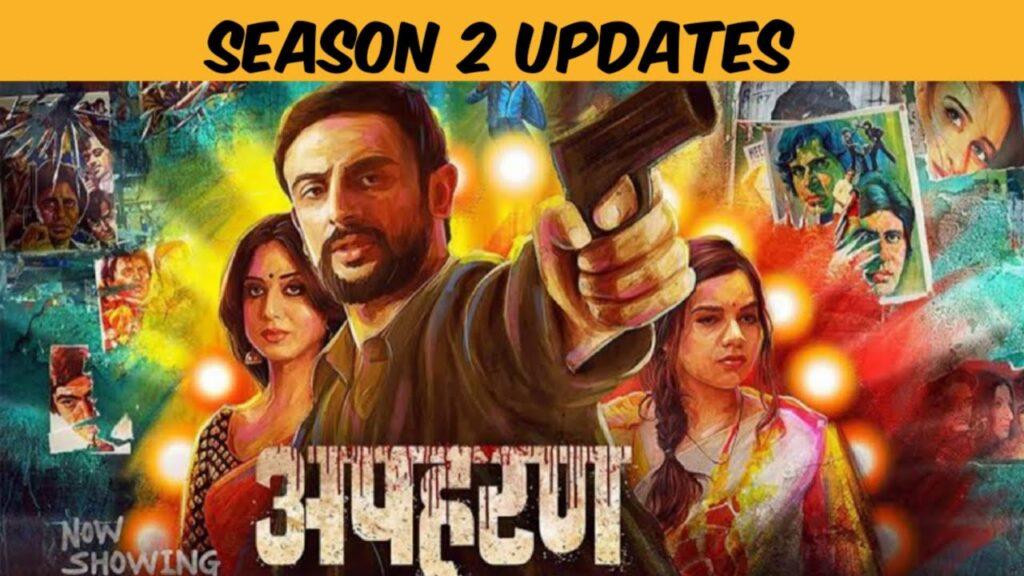 Apharan (Season 2) upcoming hindi web series
