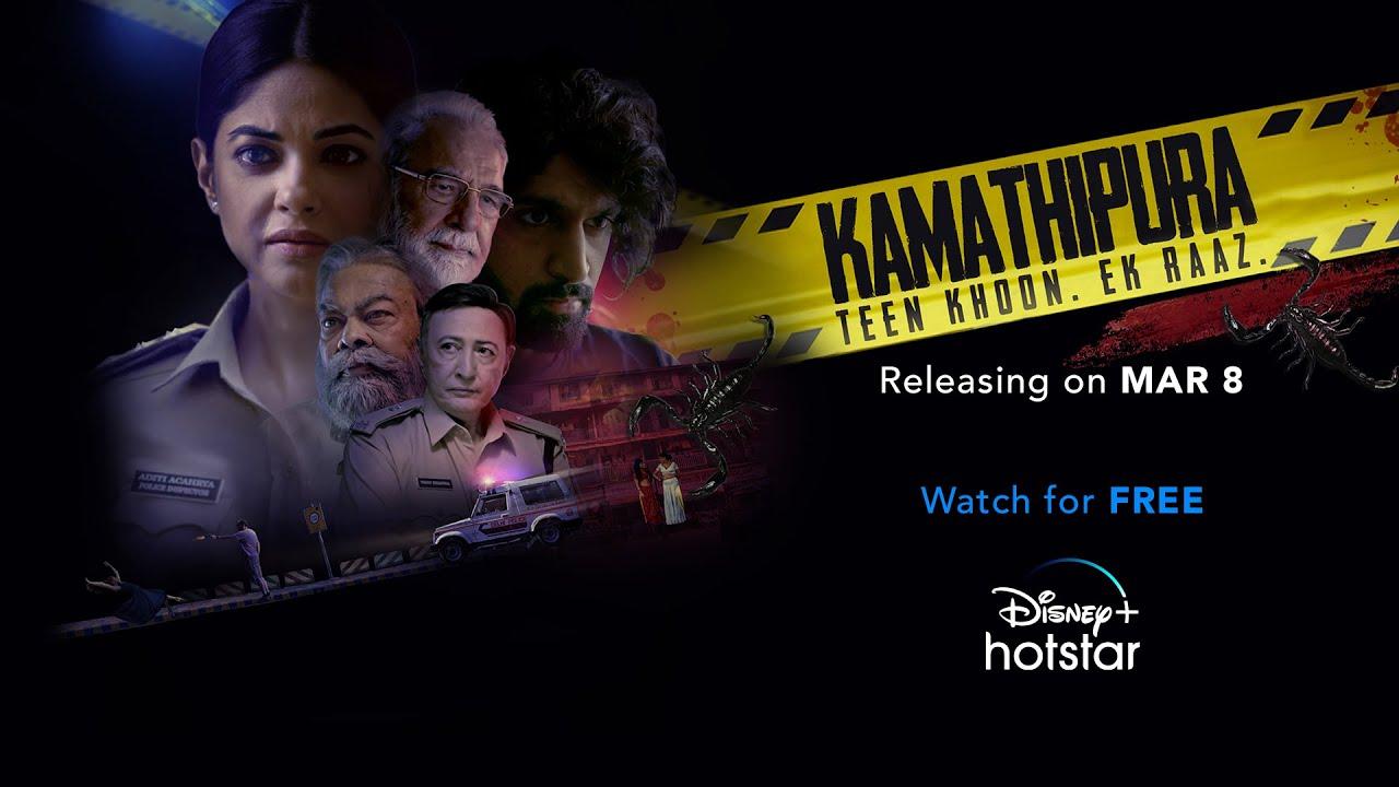 Kamathipura upcoming hindi web series